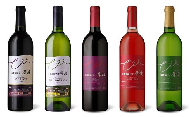 自園自醸ワイン紫波辛口5本セット
