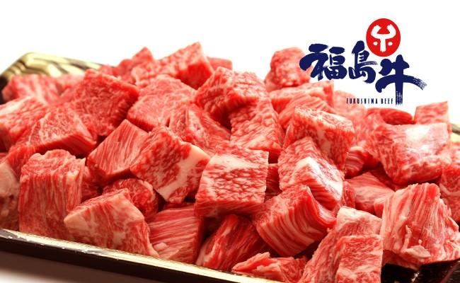 ふるさとチョイス | 牛肉 福島牛