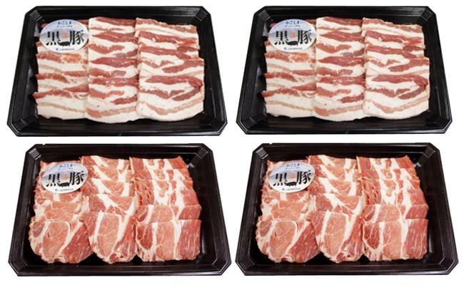 259 鹿児島黒豚焼肉セット1.2kg