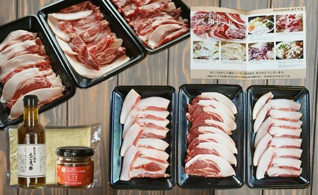 723 はくつる猪鍋+焼肉用猪肉スライスW