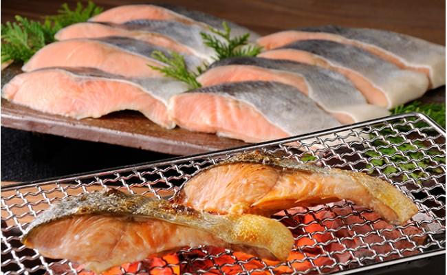 [№4630-0447]えりも産銀聖鮭といくら醤油漬B - 北海道えりも町 ...