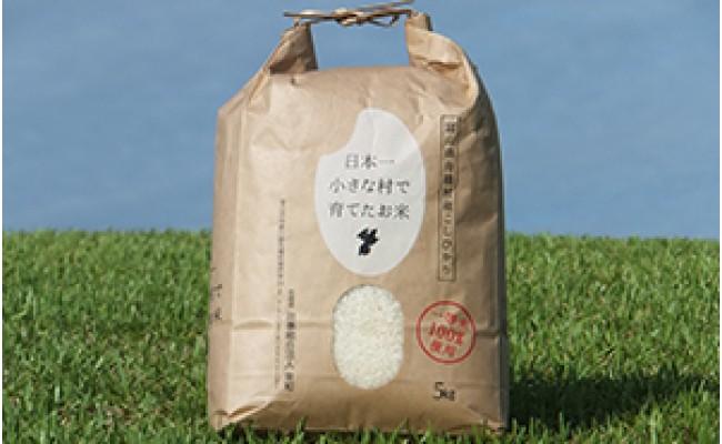 平成30年新米!今年もおいしいお米をお届けできます♪