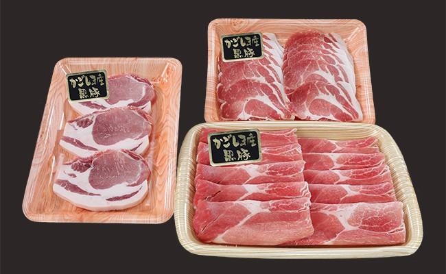 618 鹿児島黒豚ふるさとセット1.3kg A