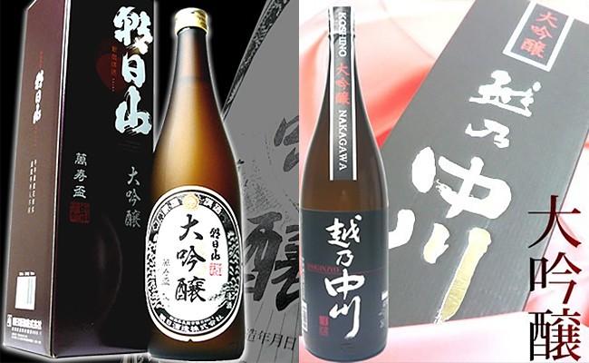 3H-001 大吟醸飲み比べセット(1800ml×2本)
