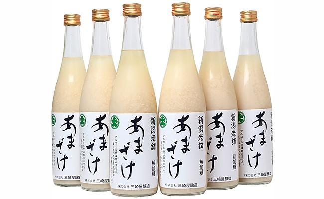 1H-044 三崎屋甘酒6本セット(740g×6本)