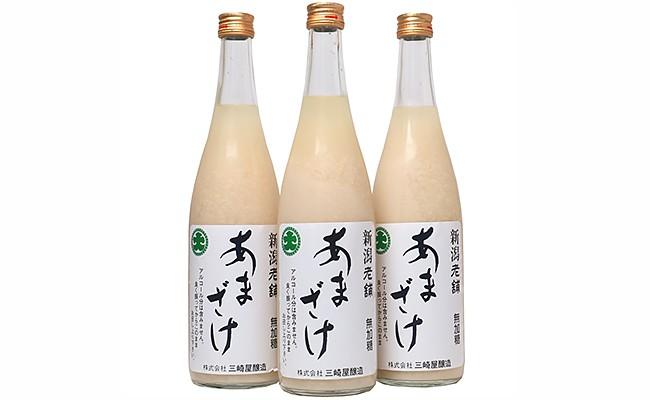 1-355 三崎屋甘酒3本セット(740g×3本)