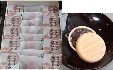 【3P】ボーノ夢菓房の創作和菓子『鯖江銘菓詰合せ』 D00315