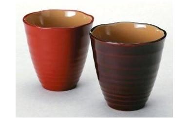 【3P】優しく手になじむ『越前漆器のフリーカップ1客(朱・溜)』