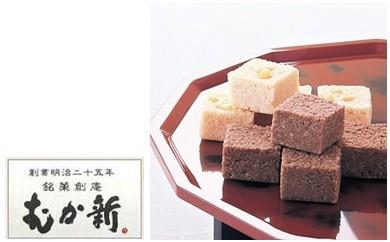 A028 むらしぐれ小函(こばこ)(12個入)