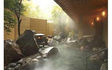 B7-152  華やぎの章慶山 日帰り入浴と昼食プラン(1名様分)