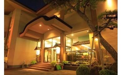 B7-161 旅館喜仙 宿泊補助券