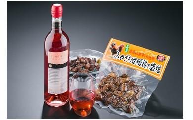 商品番号02 県産ワインとおつまみ