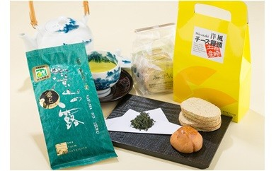 商品番号07 宮崎茶&お茶うけセット