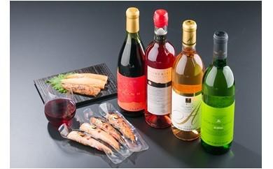 商品番号13 県産ワイン3本&つまみセット