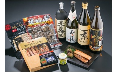 商品番号15 県産芋焼酎4本セット