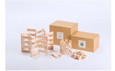 商品番号18 からから積み木、チビからセット