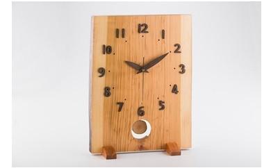 商品番号26 木の時計