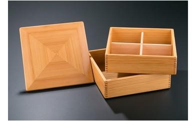 宮崎杉の重箱