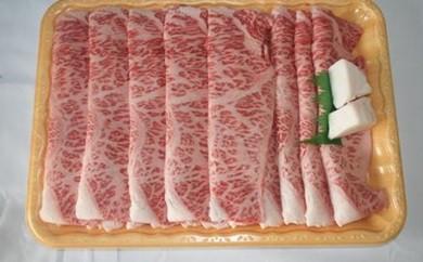 1-060 遠州夢咲牛すき焼きセット