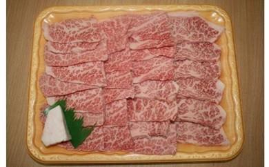 1-061 遠州夢咲牛焼肉セット