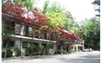 引換券J-1 木曽駒天神温泉 清雲荘宿泊補助券
