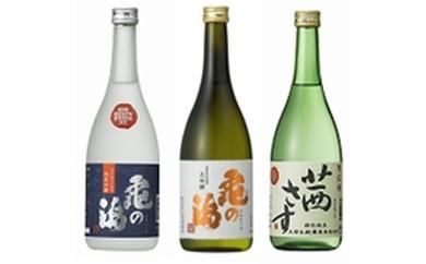 日本酒AC-1 土屋酒造店純米酒3本セット