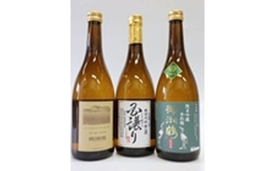 日本酒AC-4 御湖鶴 信州純米酒3本セット