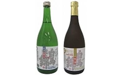日本酒AC-8 純米大吟醸・純米吟醸セット