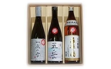 日本酒  焼酎AE-1 お礼の品オリジナルセット