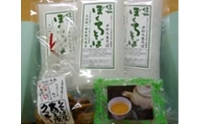 そばGE-2 「信州ぼくち蕎麦三昧」6食セット