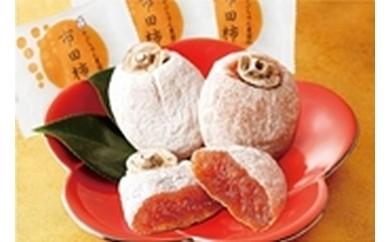 干柿GF-1 かぶちゃん農園市田柿20個
