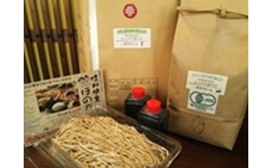 米、そばOA-ソ 安曇野の自然の恵み味わいセットB