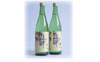 AA-0202 純米酒「綾花(720ml×2本)」