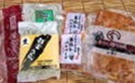 №17 こめこめお惣菜ハートフルセット