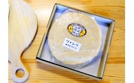 B-03 チーズ【リィシリ】1ホール