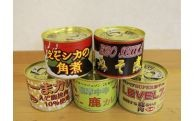C-06 鹿肉全缶詰セット