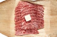 Y100 熊野牛 焼肉用もも肉250g【6,000pt】