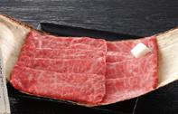 Y095 熊野牛 すき焼き用肩ロース450g【10,000pt】