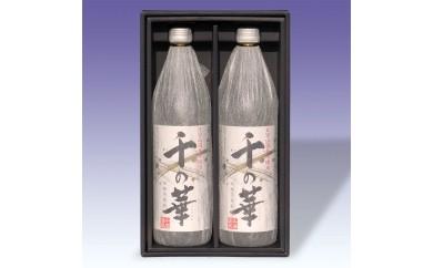 A-006 焼酎千の華 1箱