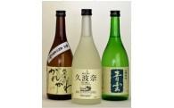 m_26 後藤酒造場 青雲 純米飲みくらべ3本セット