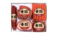 16 クワムラ食品プレミアムセット(期間限定 7月、8月、12月)