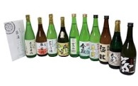 I-01 奈良の地酒(八木酒造:純米吟醸「大和の清酒」&菩提もと「升平」)と東大寺の薬湯