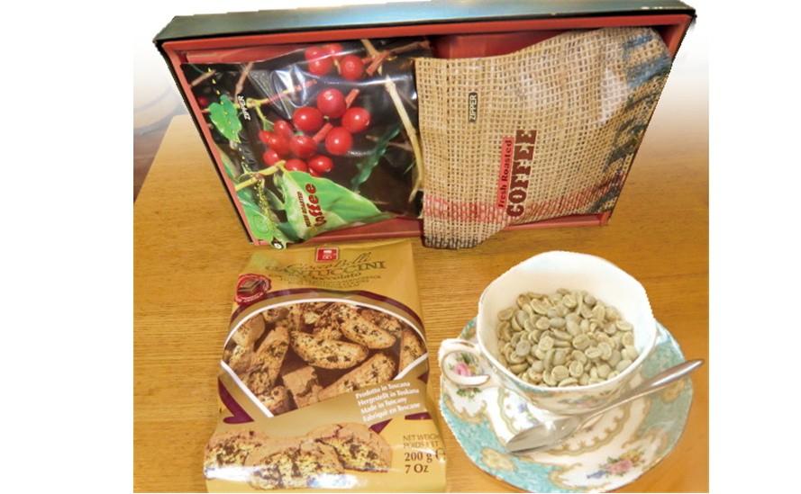 10-8 コーヒー豆2種セット