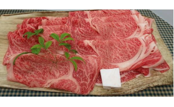 30-4 丹波牛(京都肉)特選ロースすき焼