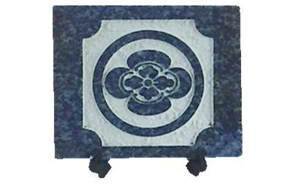 100-1 豊能町産黒御影石 家紋プレート