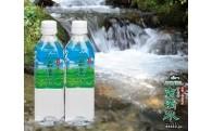 【F-23】 五泉のおいしい天然水 「吉清水」