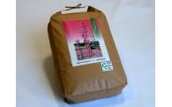 A057 【五分づき精米】白と玄の間!三瓶れんげ米コシヒカリ(平成29年産)5kg