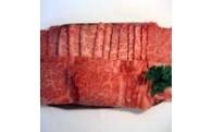B13 国産牛(焼き肉用)