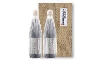 SG02 天然醸造しょうゆ「五郎左衛門」【6,000pt】
