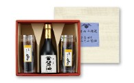 HS02  山十特選セット「ひ志おと醤油」  【8,000pt】